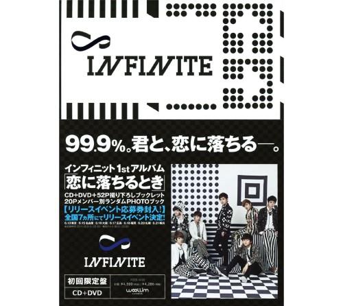 【中古】恋に落ちるとき(初回限定盤)(DVD付)/INFINITE