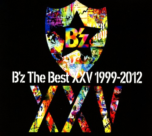 【中古】B'z The Best XXV 1999−2012 (初回限定盤)(2CD+DVD)/B'z