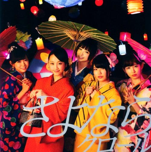 【中古】さよならクロール(DVD付)(TYPE−K)/AKB48