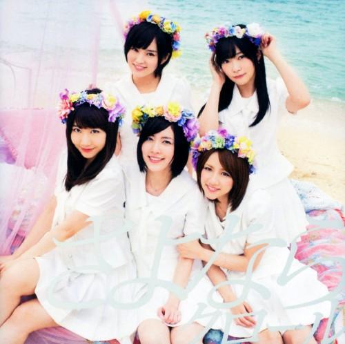 【中古】さよならクロール(DVD付)(TYPE−B)/AKB48