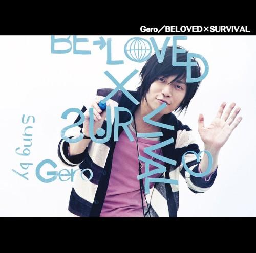 【中古】BELOVED×SURVIVAL/Gero