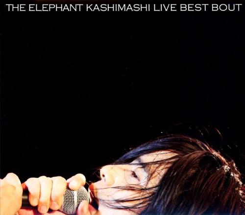 【中古】the fighting men's chronicle specialTHE ELEPHANT KASHIMASHI live BEST BOUT/エレファントカシマシ