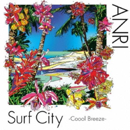 【中古】Surf City〜Coool Breeze〜/杏里