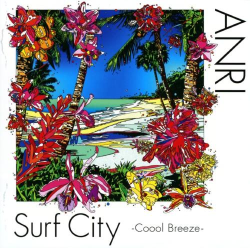 【中古】Surf City〜Coool Breeze〜(初回限定盤)(DVD付)/杏里