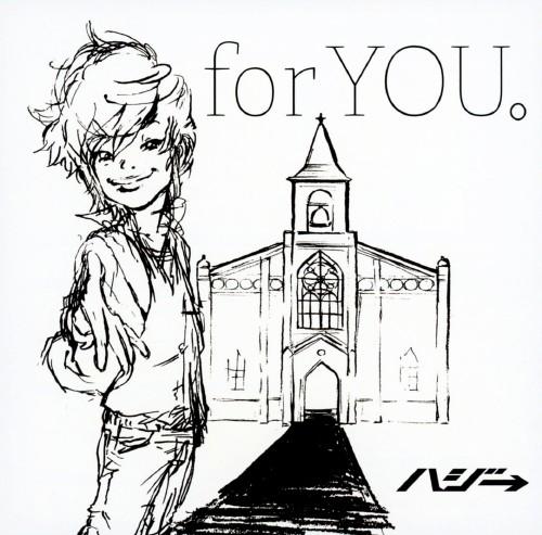 【中古】for YOU。/ハジ→