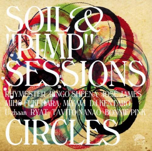 【中古】CIRCLES/SOIL&'PIMP'SESSIONS