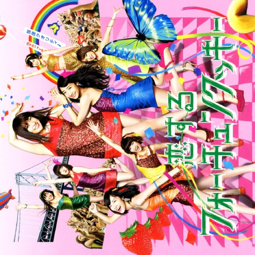 【中古】恋するフォーチュンクッキー(DVD付)(Type K)/AKB48