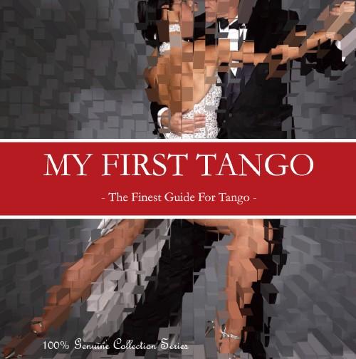 【中古】MY FIRST TANGO/オムニバス