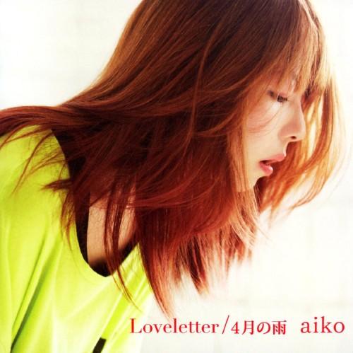 【中古】Loveletter/4月の雨/aiko