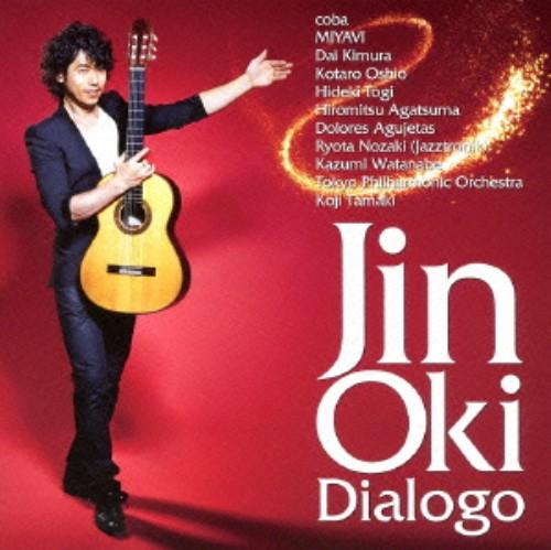 【中古】Dialogo[ディアロゴ]〜音の対話〜/沖仁