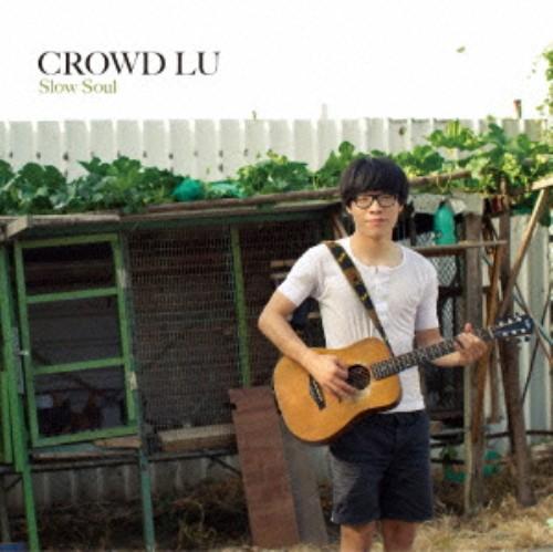 【中古】Slow Soul/クラウド・ルー