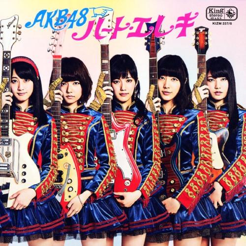 【中古】ハート・エレキ(DVD付)(Type K)/AKB48