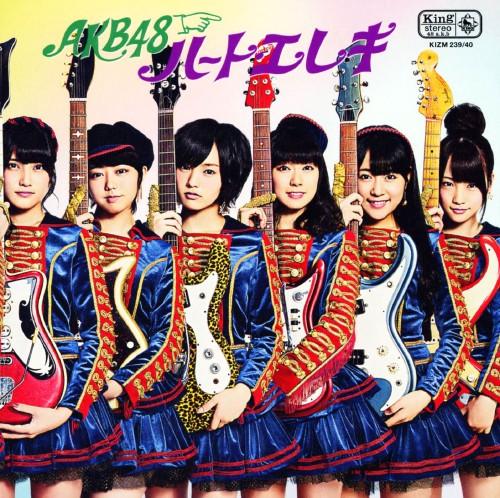 【中古】ハート・エレキ(DVD付)(Type B)/AKB48