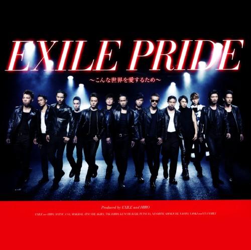 【中古】EXILE PRIDE〜こんな世界を愛するため〜(スペシャル・エディション)(DVD付)/EXILE