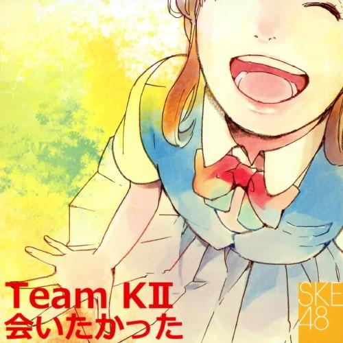 【中古】会いたかった/SKE48(Team K2)