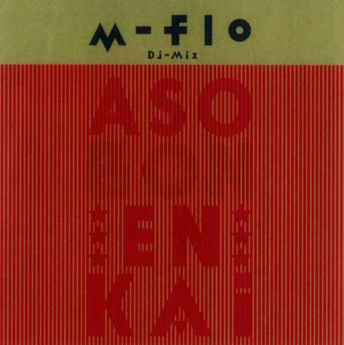 【中古】m−flo DJ MIX ASOBON! ENKAI/m−flo