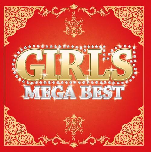 【中古】GIRLS MEGA BEST/DJ MAGIC DRAGON