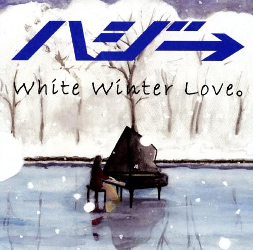 【中古】White Winter Love。/ハジ→