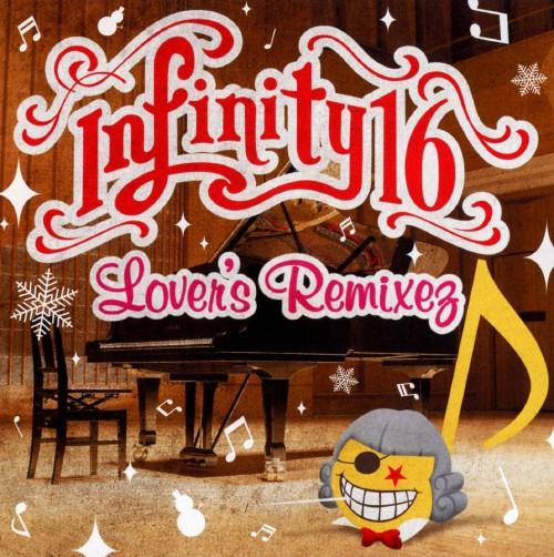 【中古】Lover's Remixez/INFINITY16