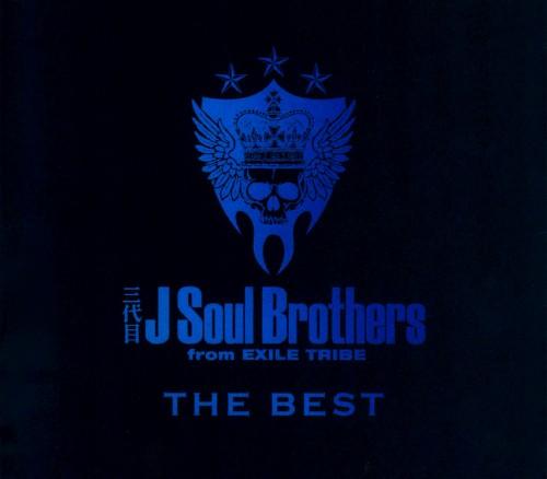 【中古】THE BEST/BLUE IMPACT(2CD+2DVD)/三代目 J Soul Brothers from EXILE TRIBE