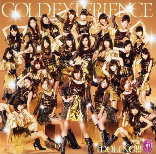 【中古】GOLD EXPERIENCE/アイドリング!!!