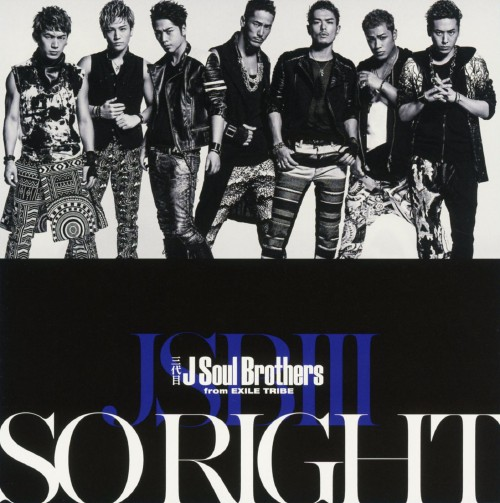 【中古】SO RIGHT(初回限定盤)/三代目 J Soul Brothers from EXILE TRIBE