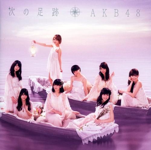 【中古】次の足跡(Type−A)/AKB48
