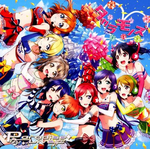 【中古】タカラモノズ/Paradise Live/μ's
