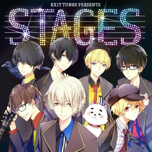 【中古】EXIT TUNES PRESENTS STAGES/オムニバス