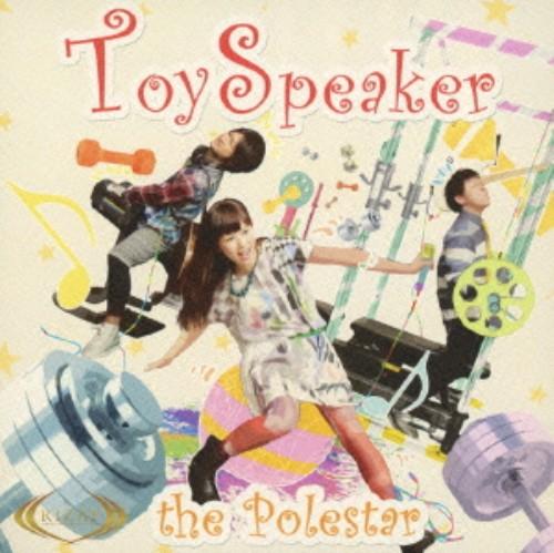 【中古】the Polestar/ToySpeaker