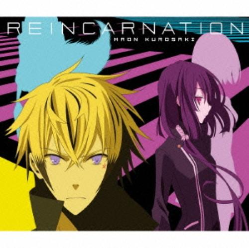 【中古】REINCARNATION(初回限定盤)(ブルーレイ付)/黒崎真音