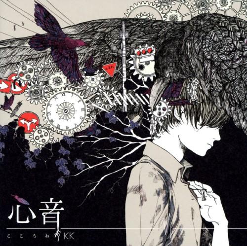 【中古】心音(初回限定盤)(DVD付)/KK