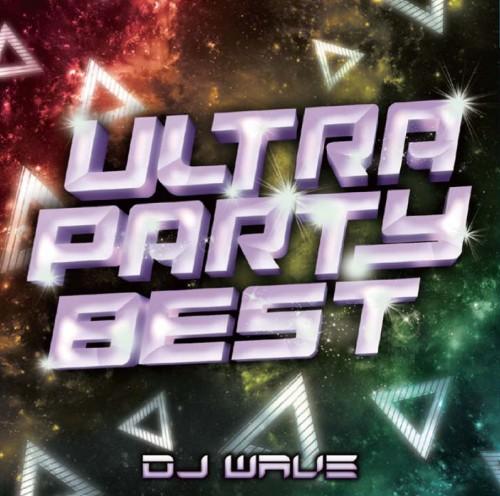 【中古】ULTRA PARTY BEST
