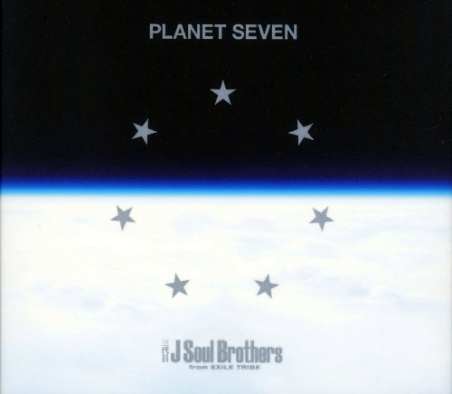 【中古】PLANET SEVEN(CD+2DVD)(A)/三代目 J Soul Brothers from EXILE TRIBE