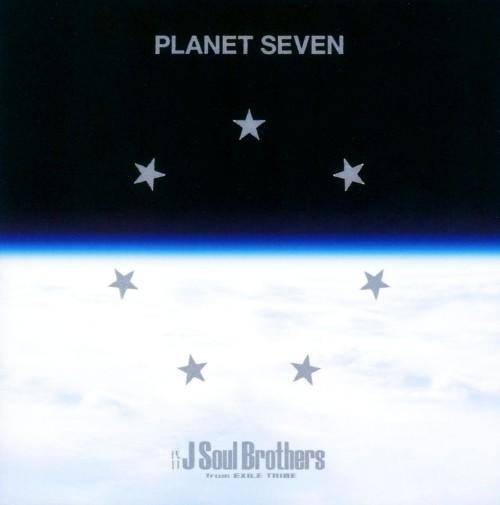 【中古】PLANET SEVEN/三代目 J Soul Brothers from EXILE TRIBE