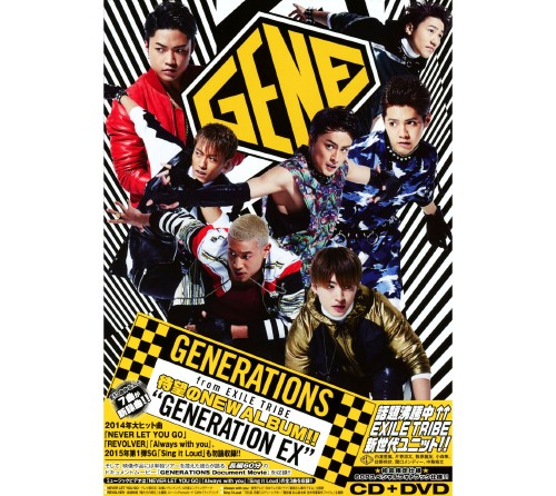 【中古】GENERATION EX(DVD付)/GENERATIONS from EXILE TRIBE