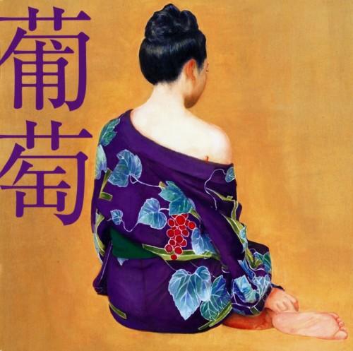【中古】葡萄(完全生産限定盤B)/サザンオールスターズ