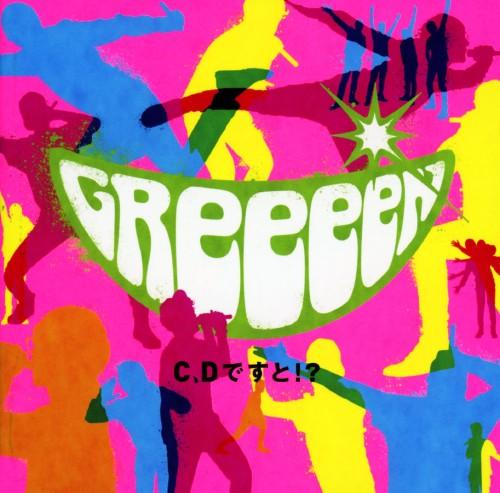【中古】C、Dですと!?(初回限定スペシャルプライス盤)/GReeeeN