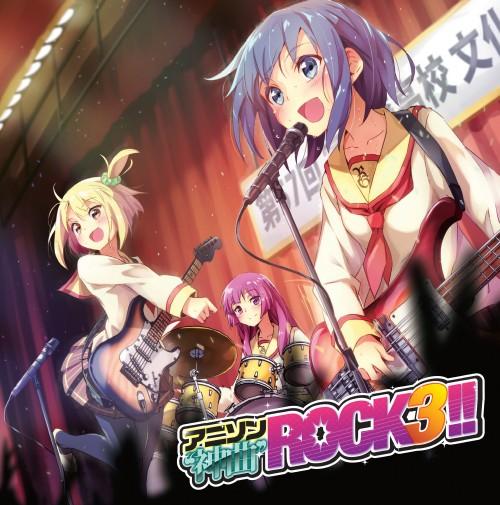 【中古】アニソン 神曲 ROCK3/Cross The Line