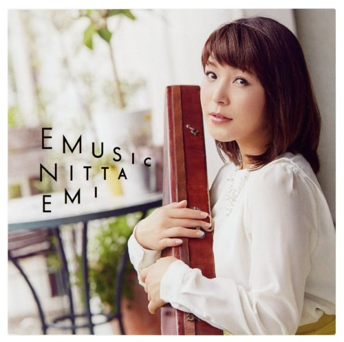 【中古】EMUSIC/新田恵海