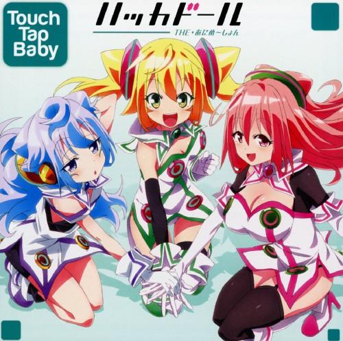 【中古】Touch Tap Baby/ハッカドール