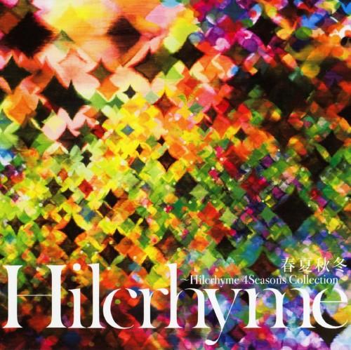 【中古】春夏秋冬〜Hilcrhyme 4Seasons Collection〜(初回限定盤)(DVD付)/ヒルクライム