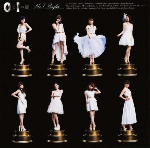 【中古】0と1の間 <No.1 Singles>/AKB48