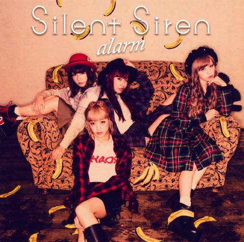 【中古】alarm(A)/Silent Siren