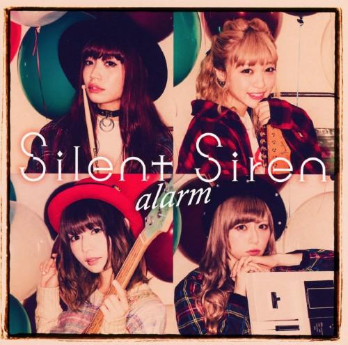 【中古】alarm(B)/Silent Siren