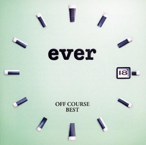 【中古】OFF COURSE BEST ever/オフコース