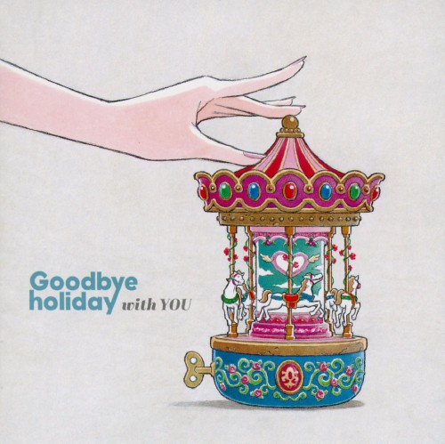 【中古】with YOU/Goodbye holiday