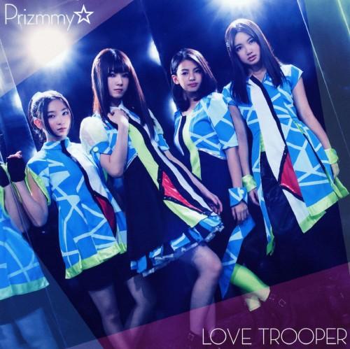 【中古】LOVE TROOPER(DVD付)/Prizmmy☆