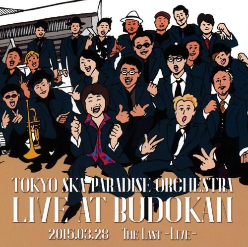 【中古】The Last〜Live〜/東京スカパラダイスオーケストラ