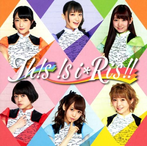 【中古】Th!s !s i☆Ris!!/i☆Ris